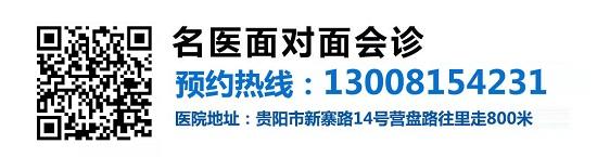 【倒计时一天】明日,北京三甲癫痫大专家亲临贵阳癫痫病医院多学科联合会诊,专家号有限,火速预约!