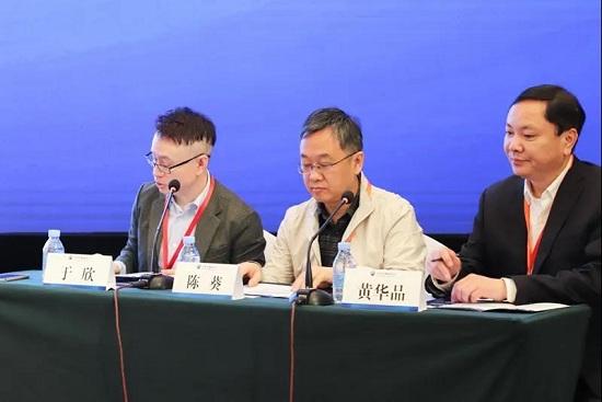 贵阳癫痫病医院(颠康医院)特邀专家陈葵教授参加《第五届CAAE癫痫共患病学术会议》