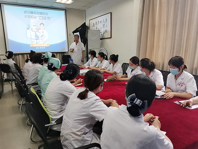 """我院进行新冠肺炎疫情防控应知应会""""口袋书""""专题学习讲座"""